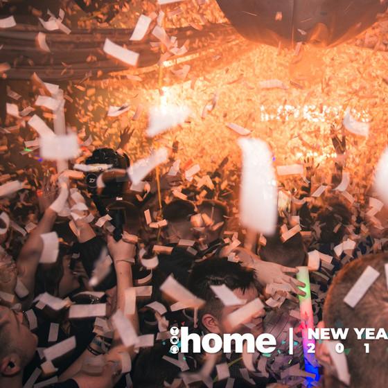 HomeNYE-18.jpg