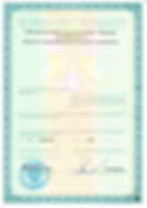 Архимед лицензия