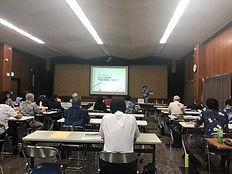 R010801那覇商工会議所1.JPG