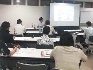 会社の作り方講座