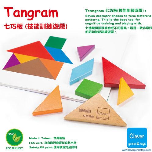 Clever 動動腦 - 認知訓練遊戲 *[Tangram 七巧板 - 標準型版本]+ [彩頁遊戲圖書 - 實際比例1:1]+ [提示及答案小冊子]