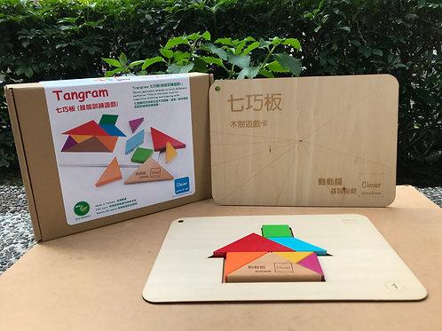 Clever 動動腦 - 大腦訓練遊戲(認知能力)*[Tangram 七巧板 - 標準型版本] + [木制遊戲板 - 實際比例1:1] + [提示及答案小冊子]