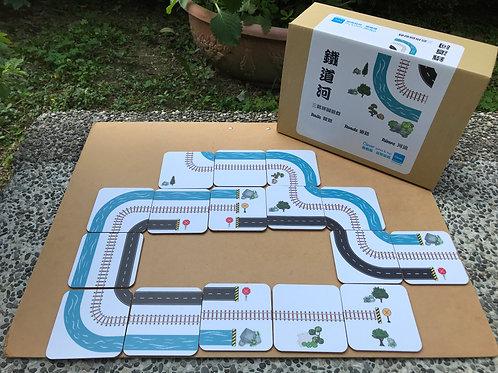 Clever 動動腦 - 認知訓練遊戲 *[鐵道河] : [三種通路-接龍遊戲] , [ 3 Routes : Railway, Road, River]