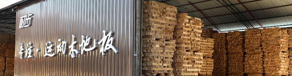 nb wood.jpg