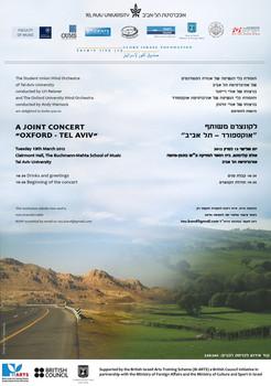 קונצרט אוקספורד קלרמונט 2012.jpg
