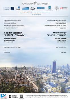 קונצרט אוקספורד בר שירה 2012.jpg