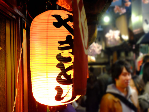 Yakitori Alley, Shinjuku