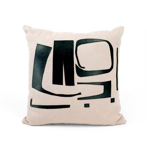 Light pink 'Odradeks' Cushion