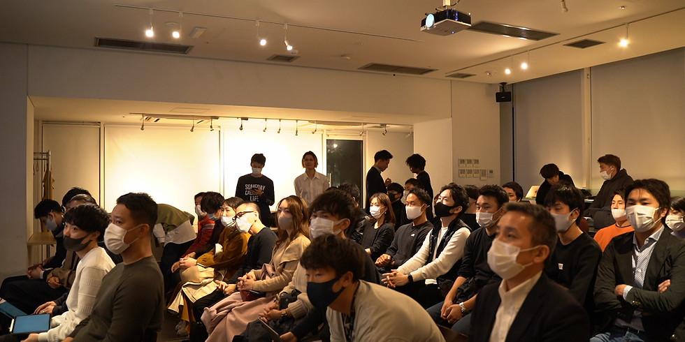東京事業発表会