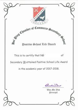 旅港 伍 S1 Positive School Life Award 全年-1