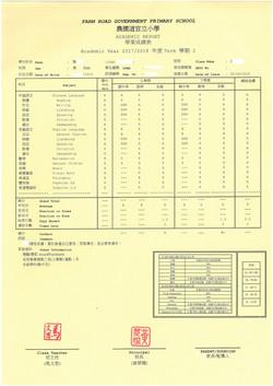 農 陳 P2-1