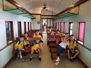參觀大埔鐵路博物館