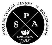 логотип СПА ДАЧА СОЧИ