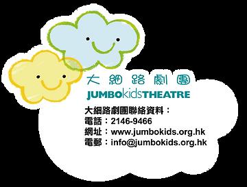 jk website-01.png