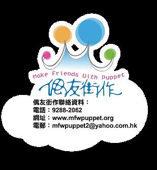 mfwp website-01.png