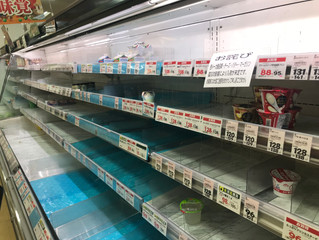 北海道地震 その3
