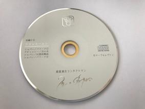 CDの試作が完成