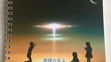 【重要】宇宙船が旋回する時代が来たよ!