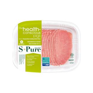 Pork Loin Thin Sliced.jpg