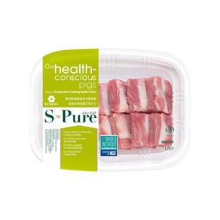 Pork Belly Rib Diced.jpg