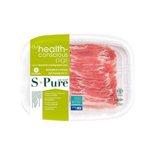 Pork Belly Thin Sliced.jpg