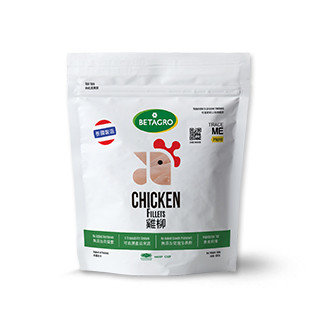 Chicken Fillet IQF