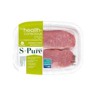 Pork Lean Meat.jpg