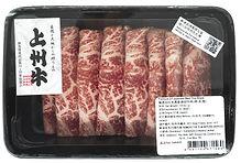 japan label_4-23.jpg