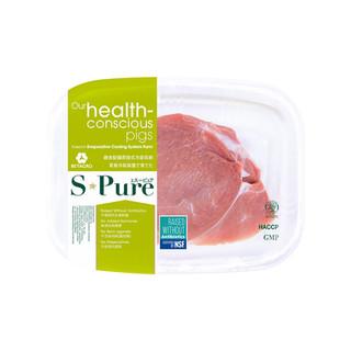 Pork Rump