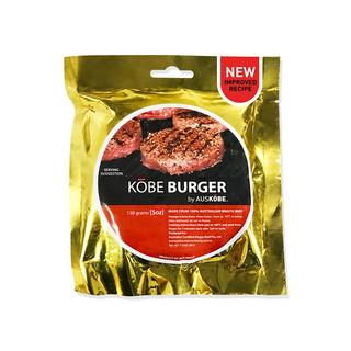 Wagyu Hamburger