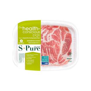 Pork Collar Thin Sliced.jpg