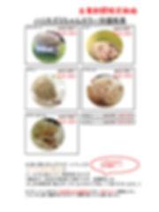 CD5C0055-9069-4D63-8388-FC5154F6A0C7.jpe