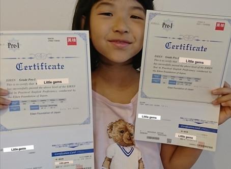 2020年第1回日本英語検定でアフタースクール小学4年生が英検準1級にほぼ満点で合格しました!