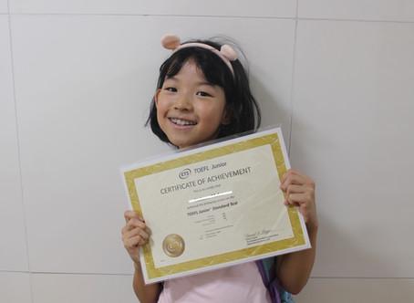 TOEFL Jr.でまたGOLDを取得しました!