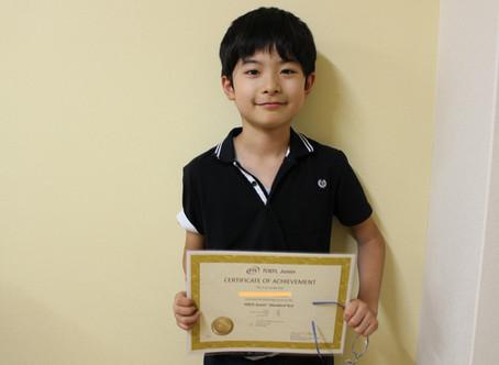 TOEFL Jr. ゴールド表彰