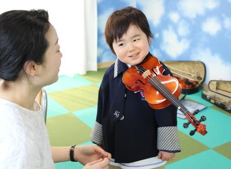 バイオリン&ミュージックレッスン始まりました!