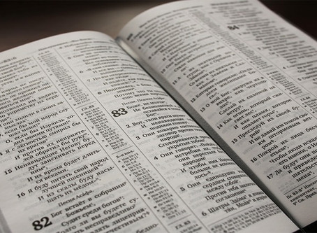 Russia May Ban the Bible in latest Anti-Christain Hate Crimes