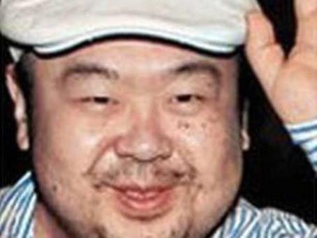 Missing Video Footage of Kim Jong Nam Assassination