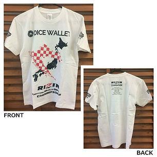 RIZIN ×ミルコ・クロコップ Tシャツ(White)