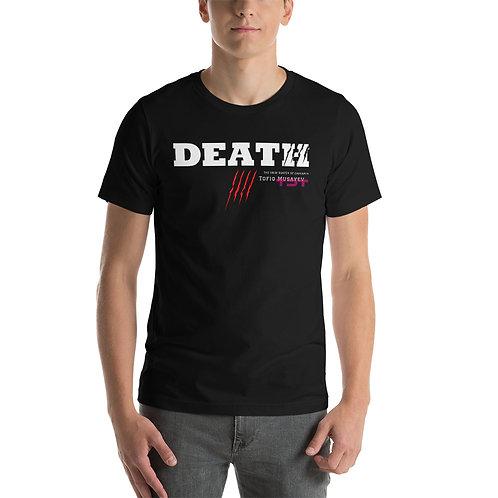 Tofiq Musayev T-Shirt type2