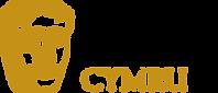 BAFTA_STAMPS_NOMINEE_CYMRU_RGB_POS_SMALL