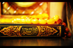 The Holy Quran Islam