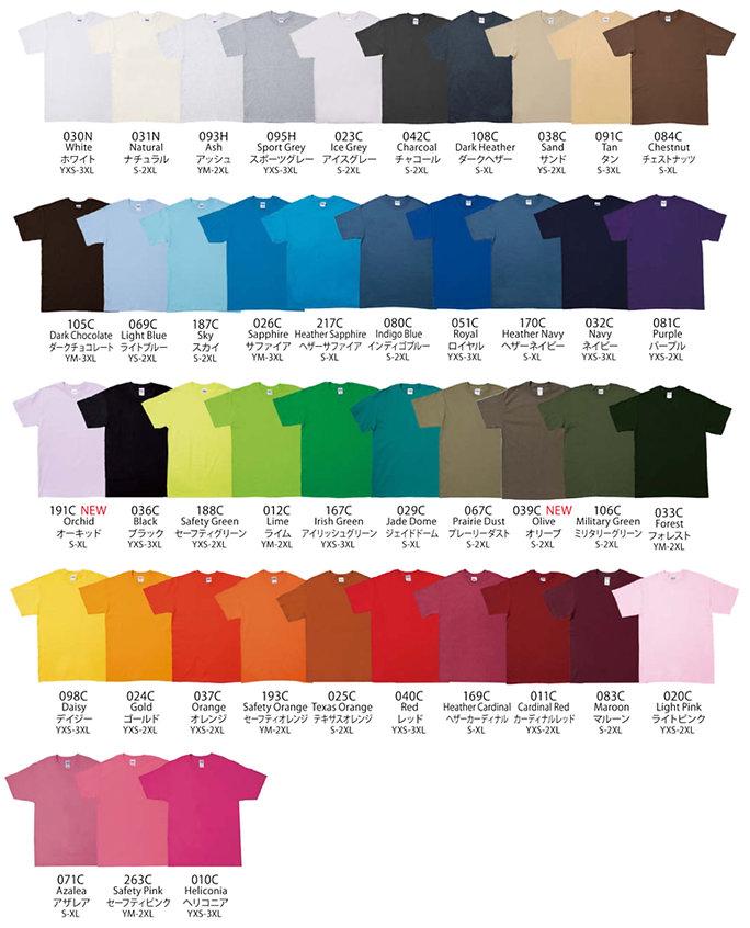 colorgildan.jpg