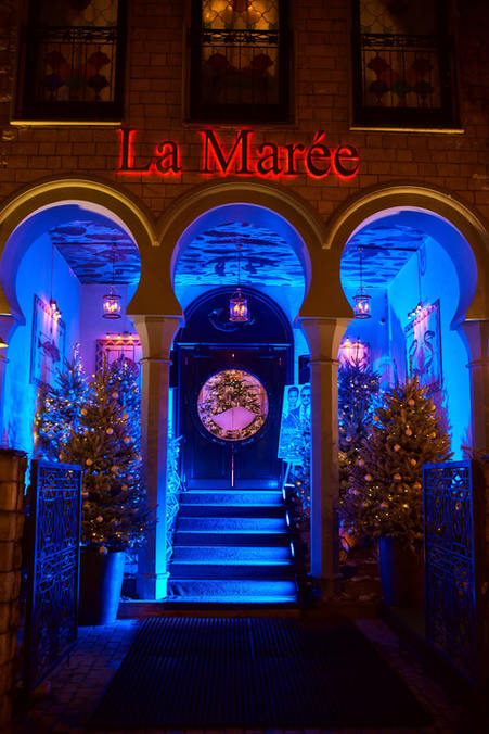 Ресторан LaMaree Москва