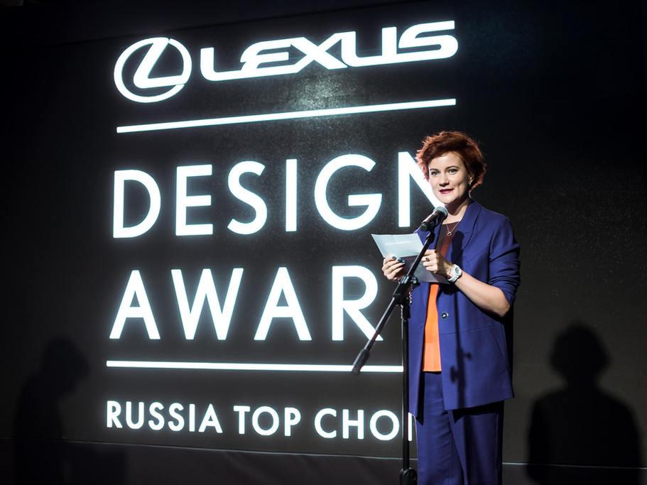 Lexus design award