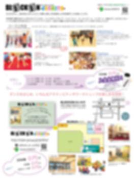 センキタ料金表.jpg