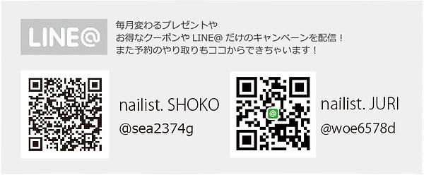 GN_line.jpg