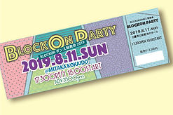 bop募集ticket.jpg