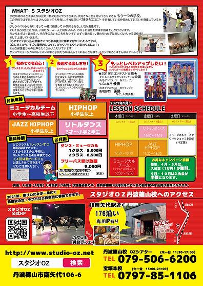 sasayamaura_0.jpg