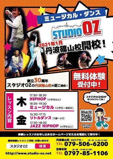 sasayamaOZ_0.jpg